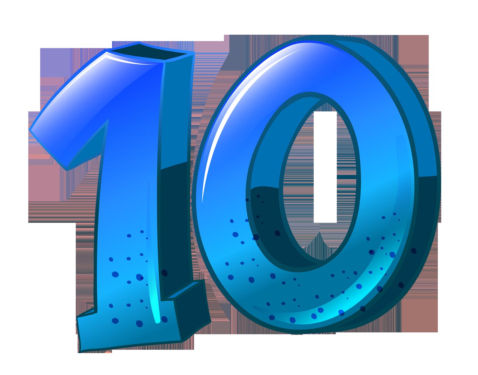 10 класи