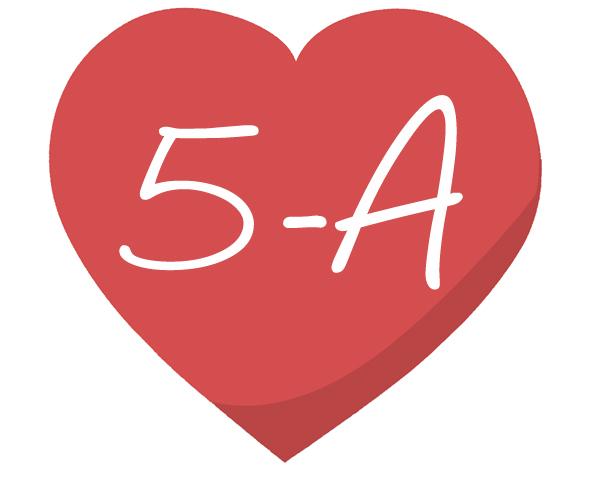 5-А клас