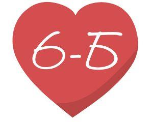 6-Б клас