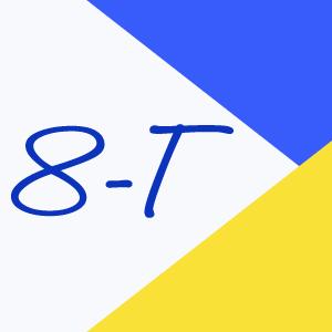 8-Г клас